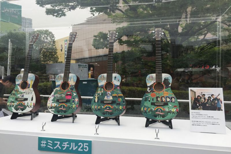 Mr.Children 25周年記念イベント