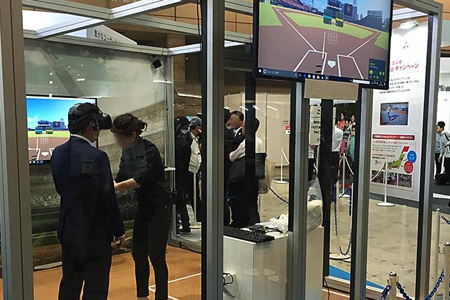 CEATEC JAPAN2017 VRバッティングマシーン