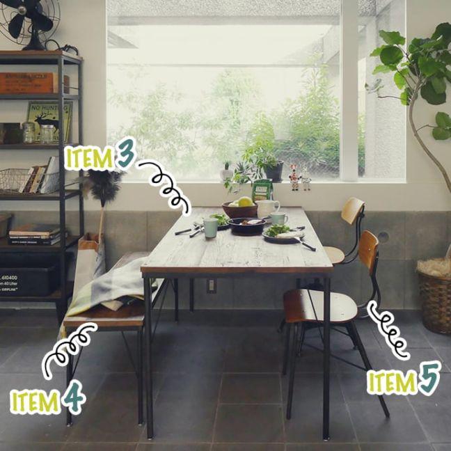 ライフレーベル(LIFELABEL)オリジナル家具 IRONテーブル&ベンチ&チェア