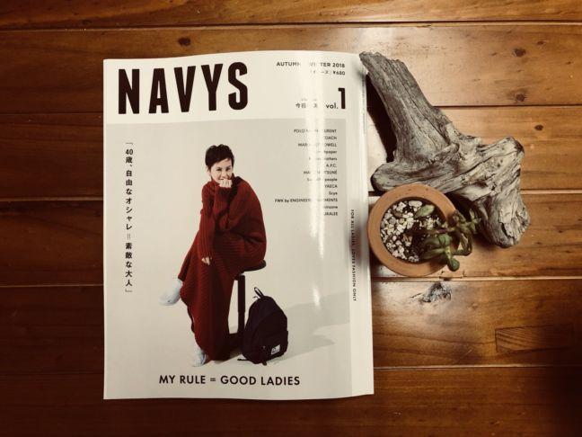 2018年10月12日(金)発売の 新創刊『NAVYS』ネイビーズ