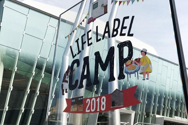LIFELABEL CAMP 2018