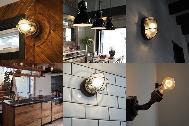 ゼロキューブマリブ(ZERO-CUBE MALIBU)やゼロキューブウェアハウス(ZERO-CUBE WAREHOUSE)、ブルックリンハウス(BROOKLYN HOUSE)の照明