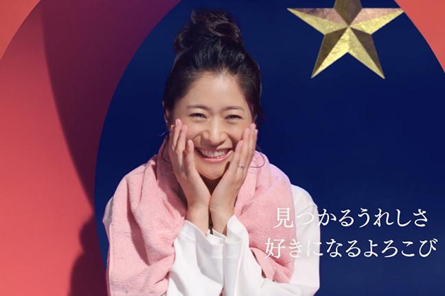 QVCジャパン「見つかるうれしさ 好きになるよろこび」静止画像5
