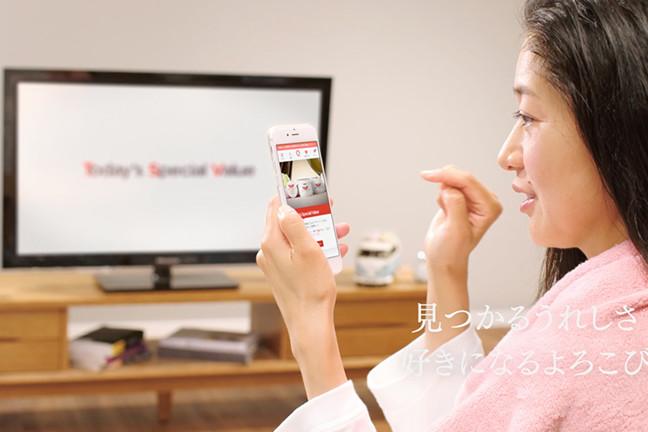 QVCジャパン「見つかるうれしさ 好きになるよろこび」静止画像6