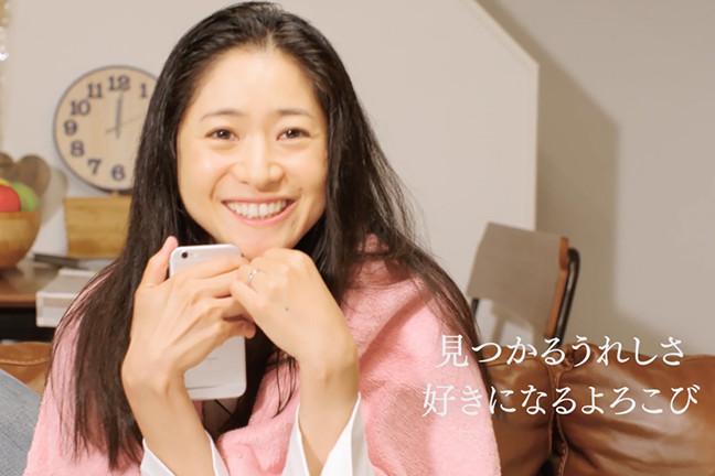 QVCジャパン「見つかるうれしさ 好きになるよろこび」静止画像7