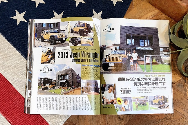 2020年9月16日発売アメ車マガジン2020年11月号